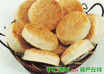 王小二烧饼