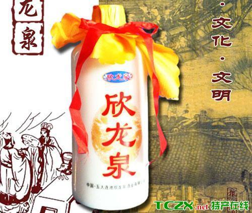 欣龙泉老窖酒