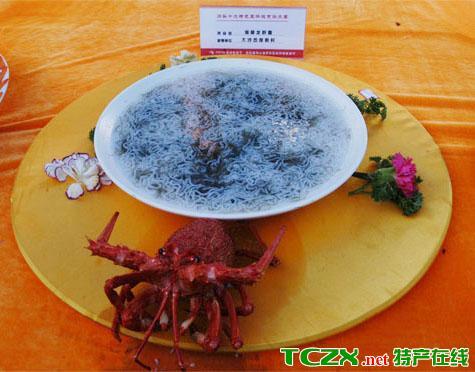 海草龙虾面