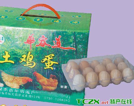 华容道鸡蛋