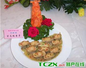 百花酿香芋