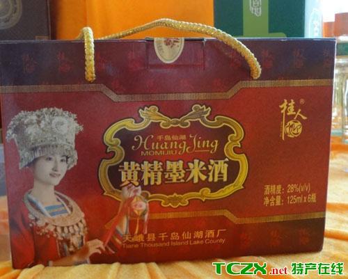 黄精墨米酒
