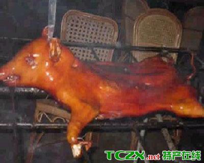 布拖小猪儿烧烤