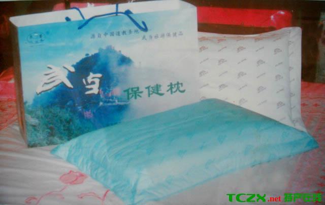 武当保健枕