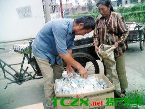 央视曝河南周口部分医疗废物被制成日用品出售