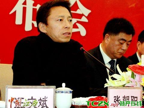 张朝阳:用微博和户外创新江西旅游发展模式