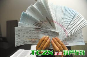 吉林赴港澳旅游团集体被骗:103张机票均为假票