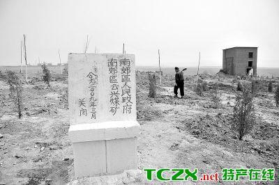 """晋商之变 晋城""""煤老板""""投资旅游方兴未艾"""