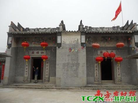 广东部分村小组竞价承包仙娘庙 以贴补集体经济