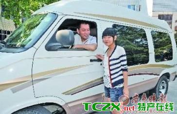 山东青州一女生弃学考周游全国 将出国留学