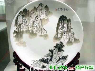 淄博美术陶瓷