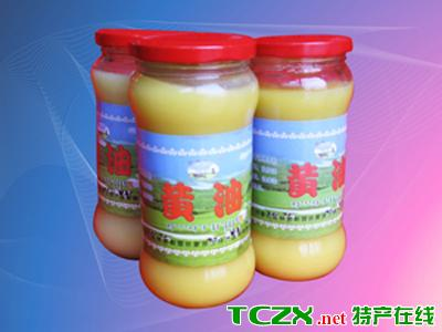 内蒙古黄油