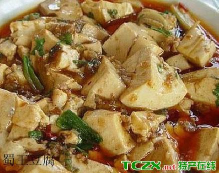 王记老豆腐