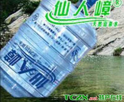 仙人嶂天然山泉水