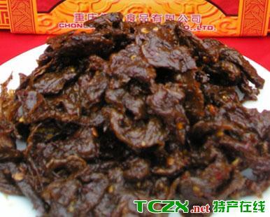 鸭江老咸菜