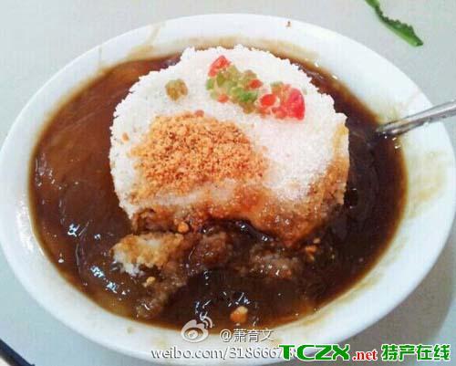 云南调糕藕粉