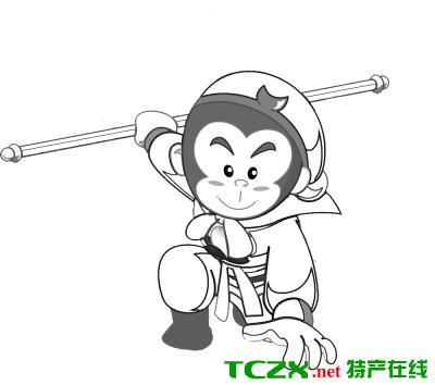 动漫 简笔画 卡通 漫画 手绘 头像 线稿 400_354