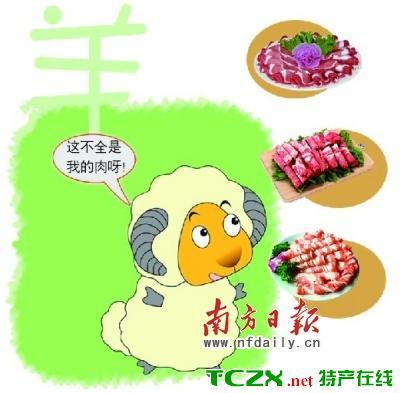 食物米线卡通手绘图片