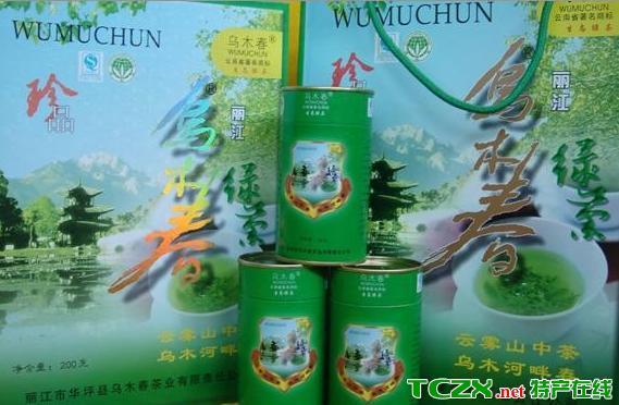 乌木绿春茶